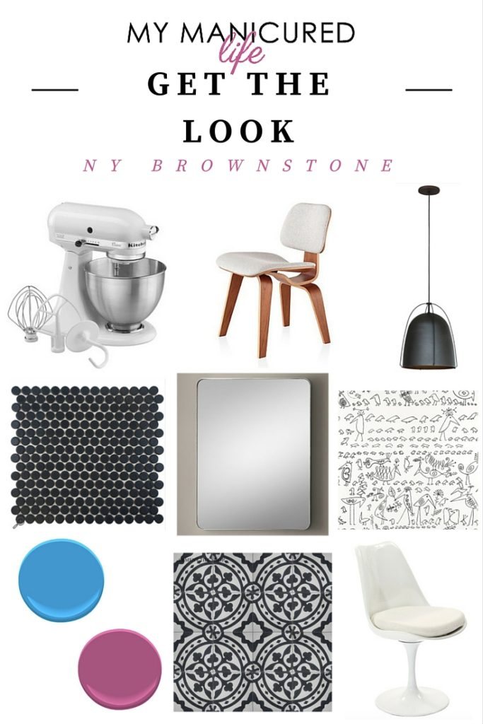 Get The Look - NY Brownstone